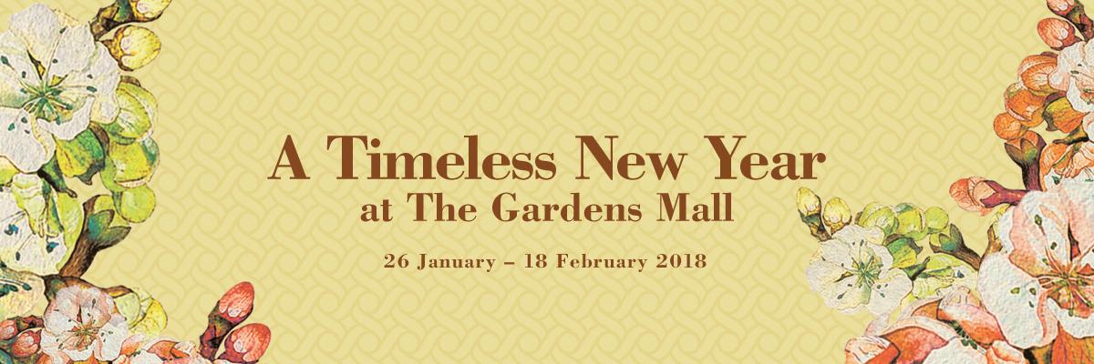 CNY-2018—Website-Banner-UPDATED